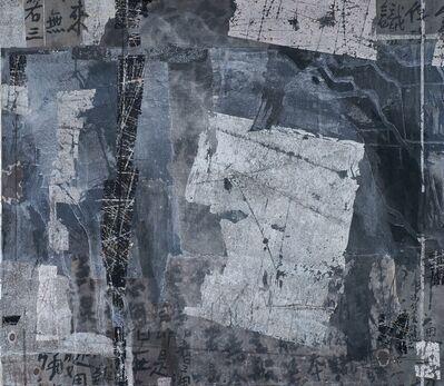 Fong Chung-Ray 馮鍾睿, '14-29  ', 2014