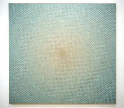 Daniel Mullen, 'Radiating Space', 2016