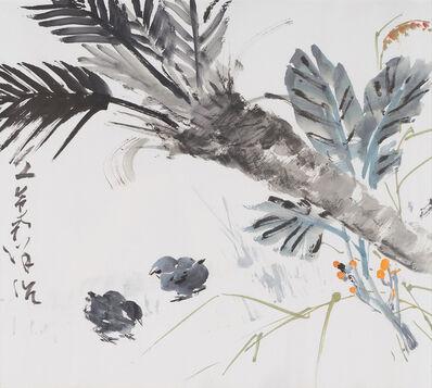 Chen Wen Hsi, 'Two Chicks in Spring'