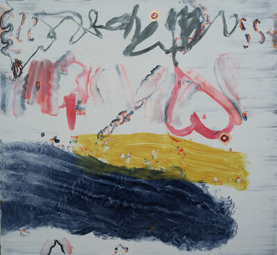 Maysha Mohamedi, 'Rx for Finessing Fate', 2013