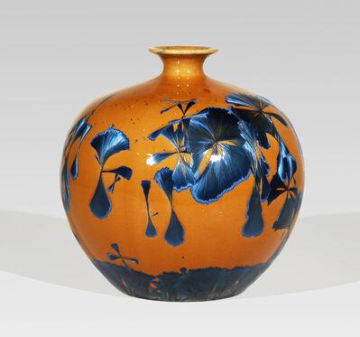 Hongwei Li, 'Pomegranate vase, splash peacock blue glaze', 2017