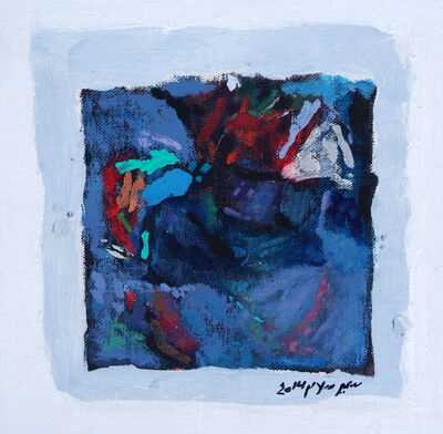 Samir Salameh, 'Untitled', 2014