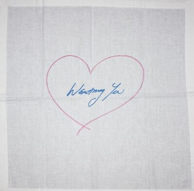 Tracey Emin, 'Wanting You (Blue/Pink)', 2014
