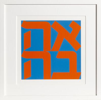Robert Indiana, 'Ahava', 1978