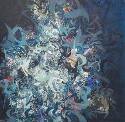 Khaled Al-Saai, 'Out of The Blue', 2017