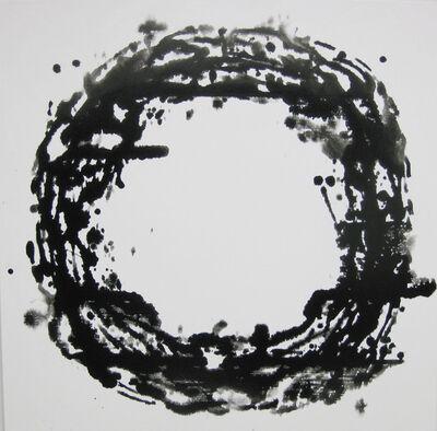 Kiyoshi Otsuka, 'Shinjo (One's Heart)', 2017