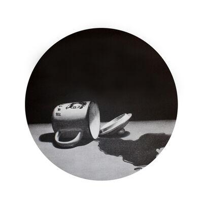 Wang Changgan, 'Cup of Tea', 2015