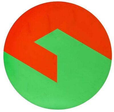 Edoardo Landi, 'Cubo virtuale in sfera', 1999-2002