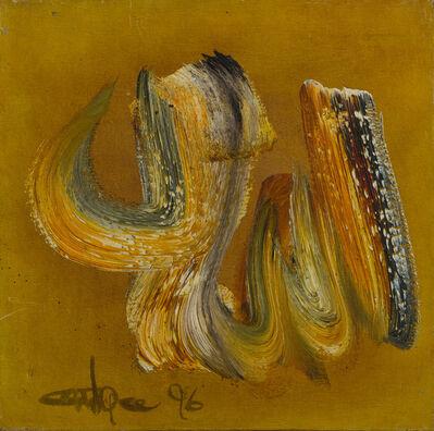 Ismail Gulgee, 'Allah ', 1996