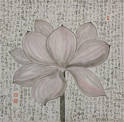 Chu Chu  儲楚, 'The Heart Sutra 3', 2016