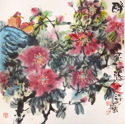 Yeh Lan, 'Lost in Flowers', 2013 -2014