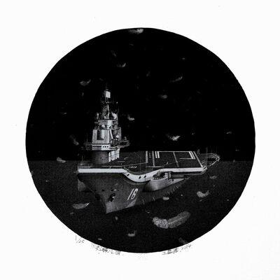 Wang Changgan, 'Aircraft Carrier and Mao', 2014
