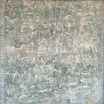Afi Nayo, 'Rêve ', 2018