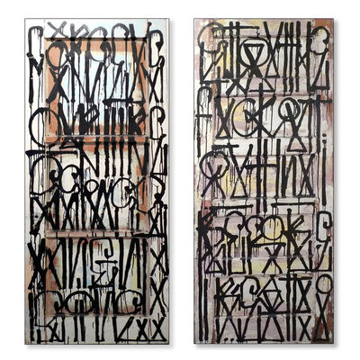 RETNA, 'Untitled (Doors)', 2011