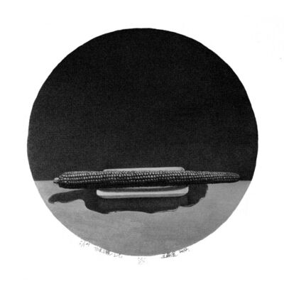 Wang Changgan, 'Corn', 2014