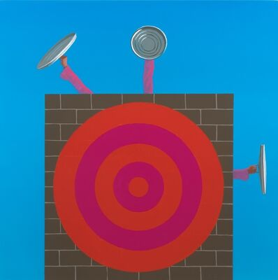 Vonn Sumner, 'Wall with Target', 2017