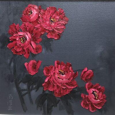 Yu Nancheng, 'Peony Blossom II'