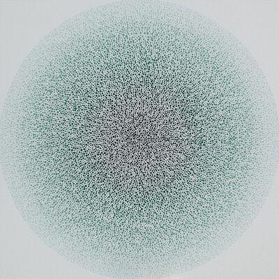 A.J. Oishi, 'Empathy', 2018