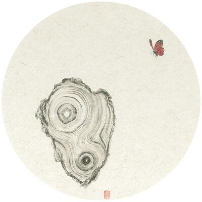 Cherie Cheuk Ka Wai, 'Seek 覓', 2015