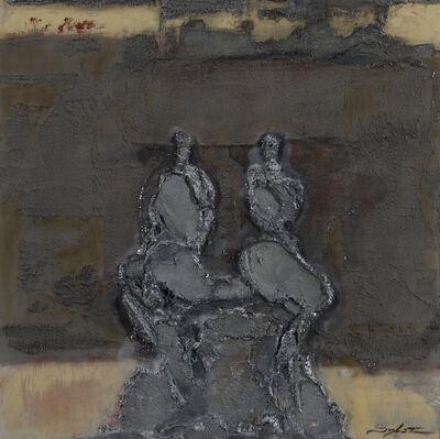 Sylvain Tremblay, 'Phénomène double', 2017