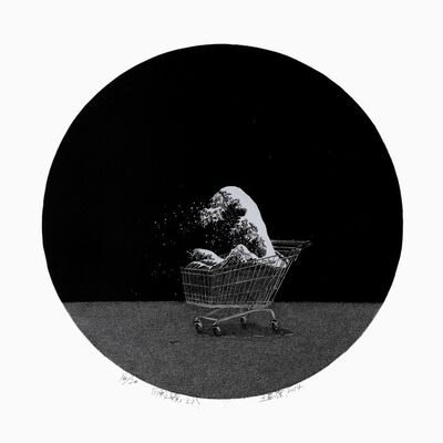 Wang Changgan, 'Water', 2014