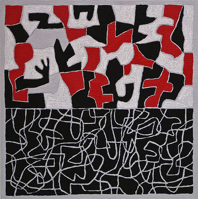 Paul Katz, 'Interlock #31', 2016
