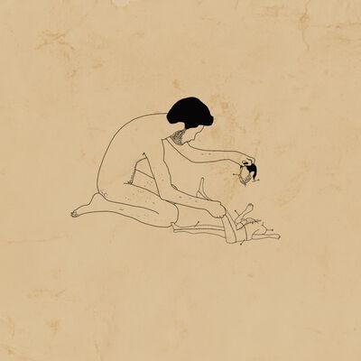 Karam Natour, 'Object without Desire', 2015