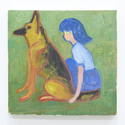 Makiko Kudo, 'I want to apologize to the shepherd dog', 2017