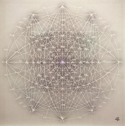 Chris Levine, 'Geometry of Light', 2014