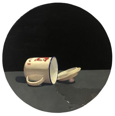 Wang Changgan, 'OH Shit!', 2015