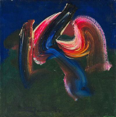Ismail Gulgee, '786', 1994