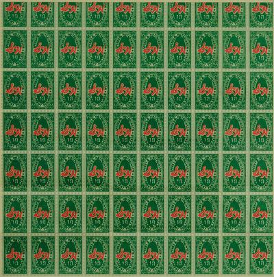Andy Warhol, 'S&H Green Stamp Print', 1965