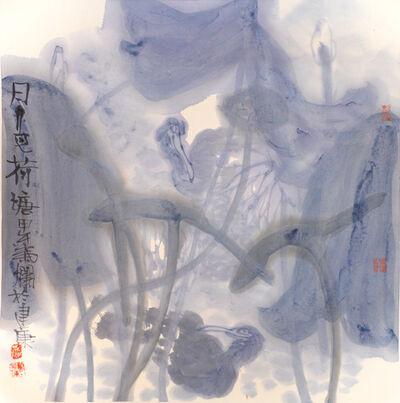 Yeh Lan, 'The Lotus Pond #1', 2013 -2014