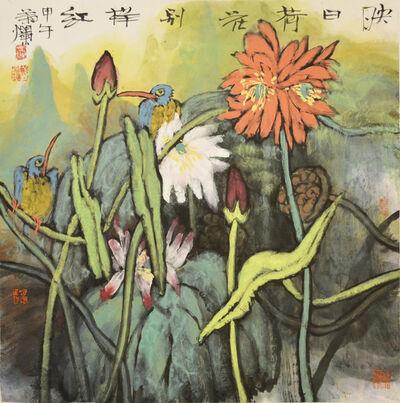 Yeh Lan, 'White Lotus and Red Lotus', 2013 -2014