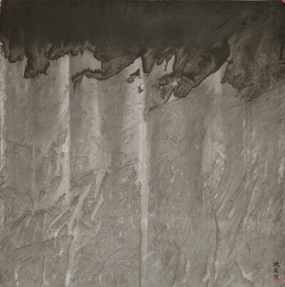 Yueying Zhong, 'Beyond Limit', 2013