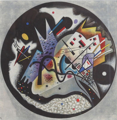 Wassily Kandinsky, 'In the Black Circle from Derrière le Miroir', 1960