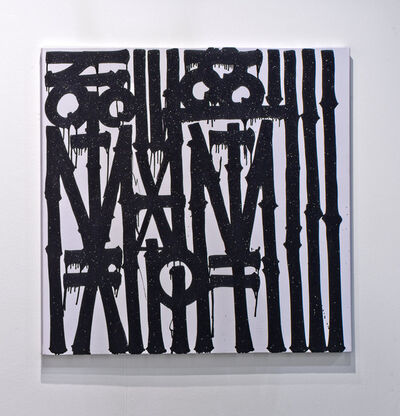 "RETNA, '""Untitled""', 2019"