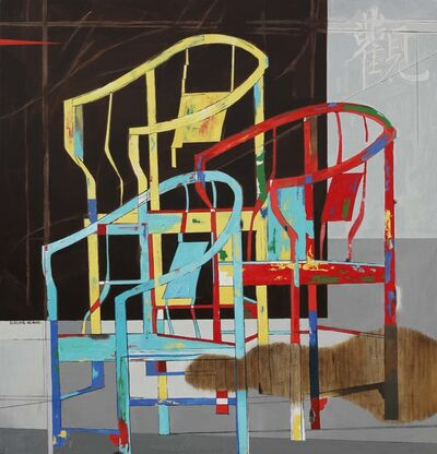Huang Duo Ling 黄多玲, 'Cultural Landscape 14-1', 2014
