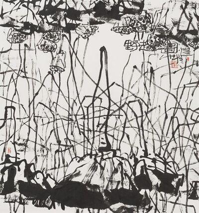 Pan Gongkai, 'Joy of Nature', 2018