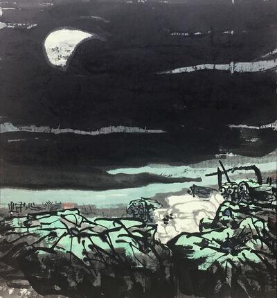 Pan Gongkai, 'Autumn Water', 2016