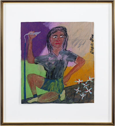 Reginald K Gee, 'Planter', 1999
