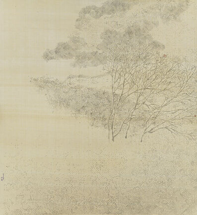 Li Wei 李威, 'Trees in the Mountains No.2 山中木 No.2', 2014