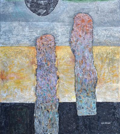 Nabil Anani, 'Edge of a Desert', 2019