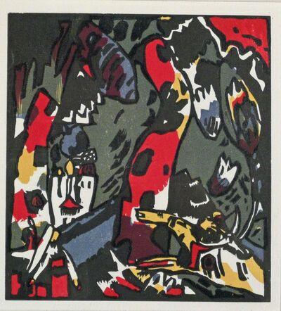 Wassily Kandinsky, 'BOGENSCHUTZE (ARCHER)', 1938