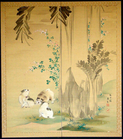 Gankei, 'Folding Screen, Three Dogs by a Banana Tree (T-0692)', Showa era (1926, 1989), circa 1930