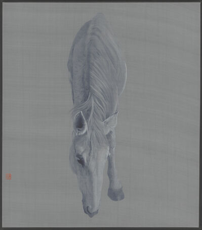 Li Guanguan, 'Half Touch', 2018