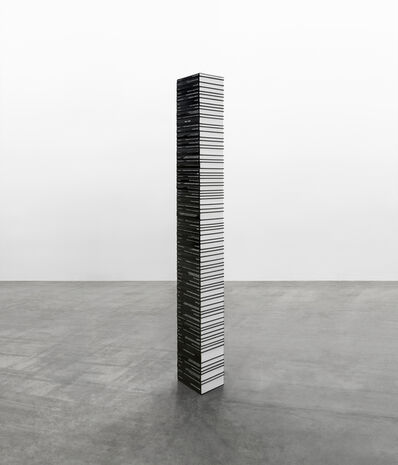 Andrea Galvani, 'Column On Varieties Of Oblivion', 2016