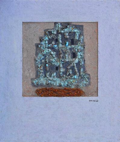 Nabil Anani, 'Ruins', 2019