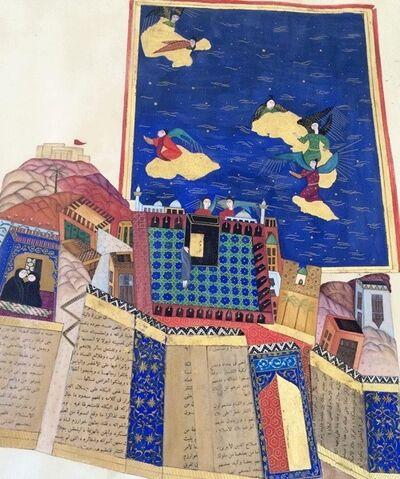 Sara Al Abdali, 'makkah', 2015