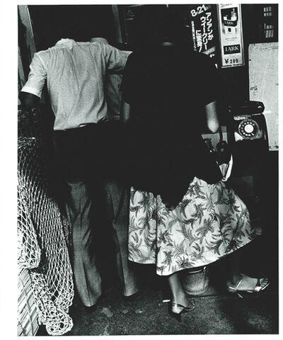 Daido Moriyama, 'Tokyo', 1982